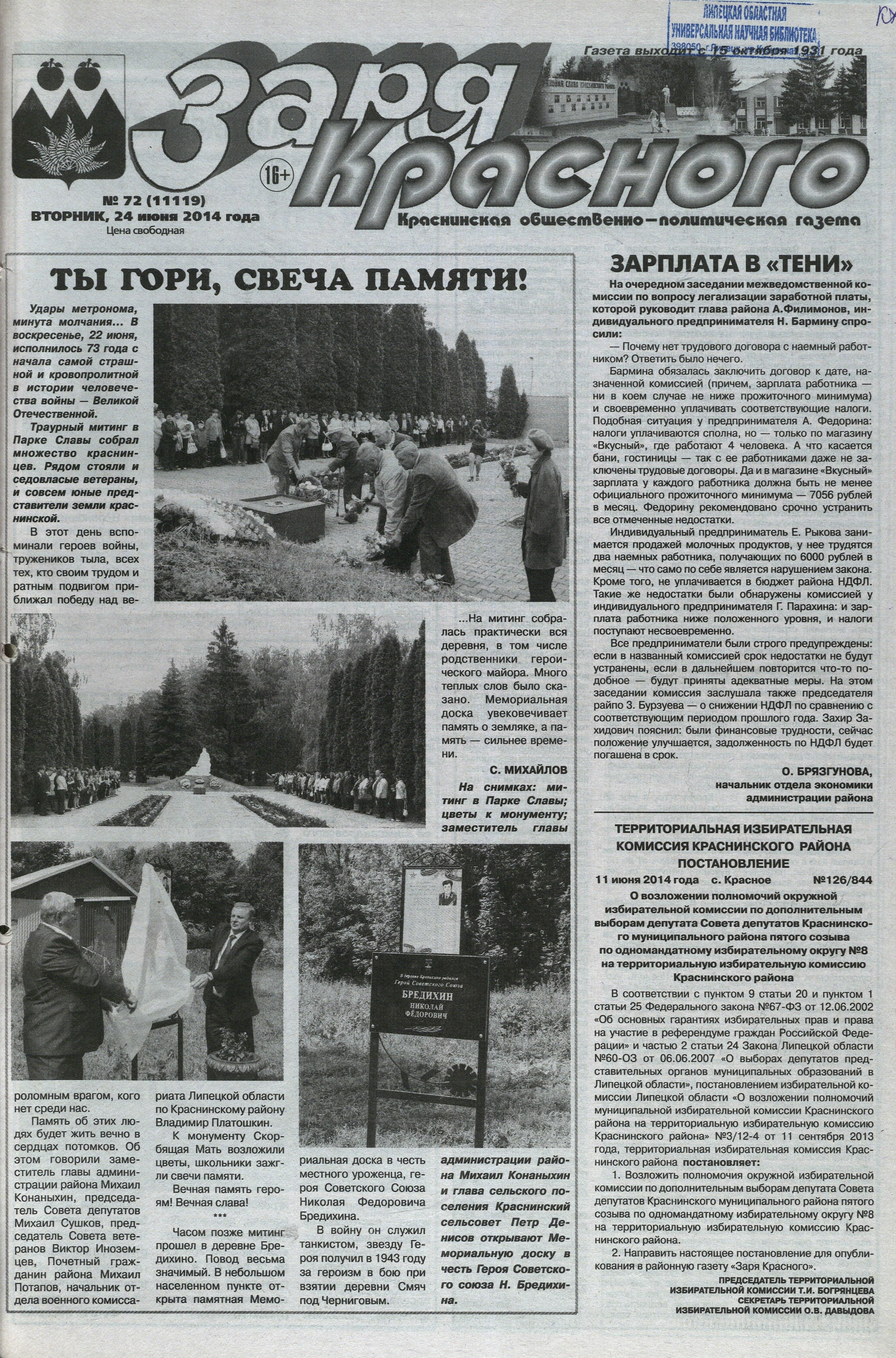 Новости украины банки финансы